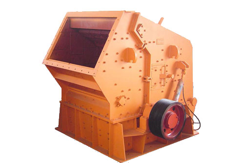 working principle of impact crusher